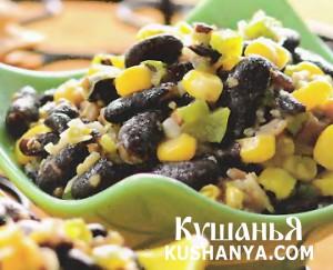 Закуска из черной фасоли с кукурузой фото