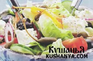 «Греческий» салат фото