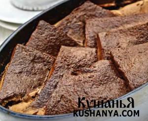 Шоколадный хлебный пудинг фото