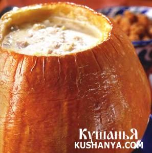 Суп тыквенный с гренками фото