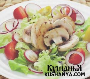 Салат со свежемаринованными грибами фото