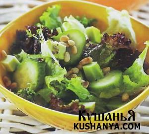 Зеленый салат с авокадо и кедровыми орехами фото