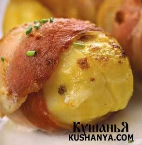 Картофель в беконе фаршированный лососем фото