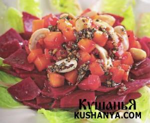 Салат из свеклы и репы с жареными орехами фото