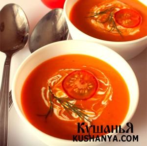 Фото Холодный томатный суп