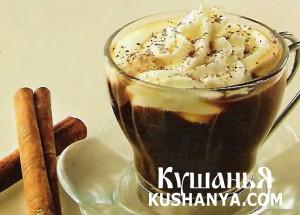 Кофе по-восточному (в микроволновке) фото