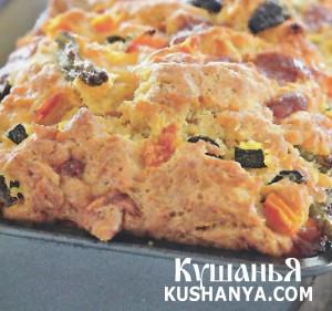 Овощной хлеб-кекс фото