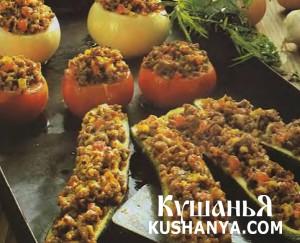 Фаршированные овощи по-провансальски фото