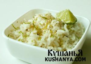 Рис с кунжутом фото