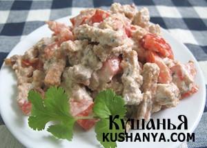 Салат из помидор и шпрот фото