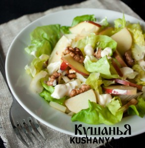 Фото Вальдорфский салат