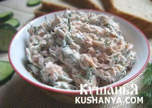 Закуска из красной рыбы и сыра фото
