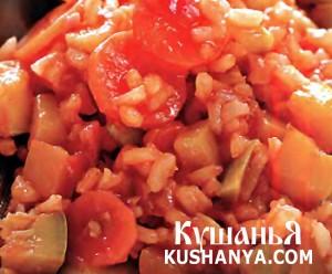 Овощи с рисом фото