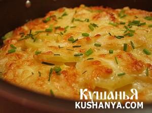 Картофель, запеченный с сыром фото