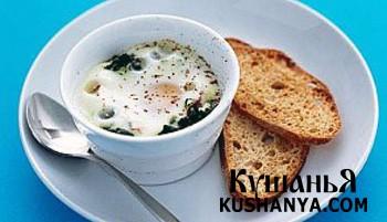 Фото Запеченные яйца