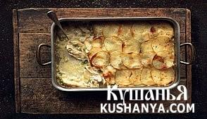 Фото Картофельная запеканка с курицей
