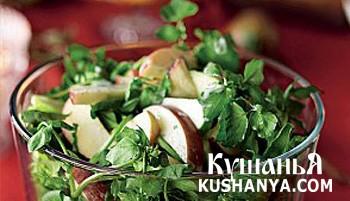 Фото Витаминный салат