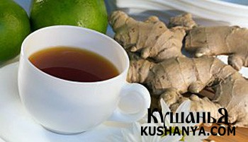 Фото Имбирный чай