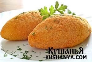 Котлета по-киевски фото