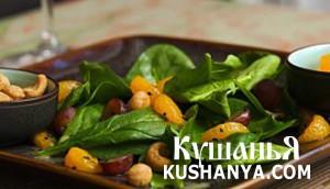 Салат с апельсинами, шпинатом и кешью фото