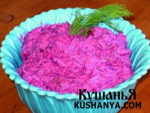 Свекольный салат фото