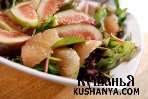 Салат с грейпфрутом и инжиром фото