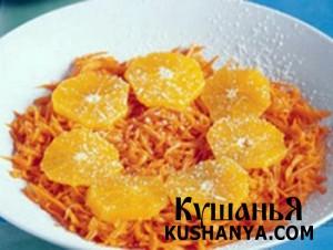 Апельсиново-морковный салат фото