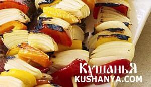 Овощной кебаб фото