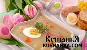 Фото Праздничный суп
