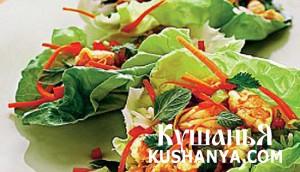 Креветки по-вьетнамски в чашечках из салата-латука фото