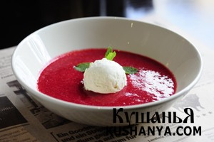 Ягодный суп с мороженым фото