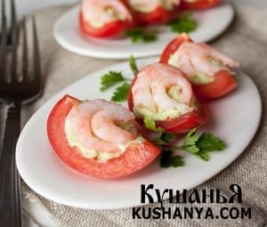 Лодочки из томатов и креветок фото