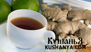 Имбирный чай фото