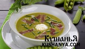 Гороховый суп-пюре с копченостями фото