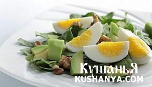 Салат из яиц и авокадо фото