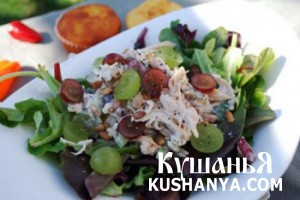 Салат с виноградом и курицей фото