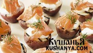 Картофель с лососем и укропом фото
