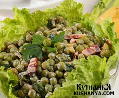 Фото Кубинский салат с ветчиной