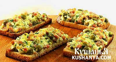 Фото Горячий бутерброд «Ассорти»