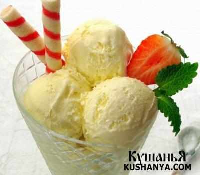 Фото Мороженое «Лимонное»