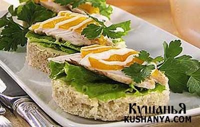 Фото Бутерброд «Роскошный»