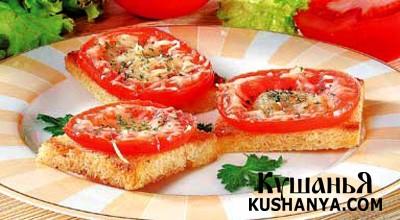 Фото Потапцы с помидорами