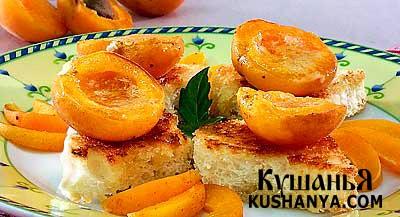 Фото Тартинки с абрикосами