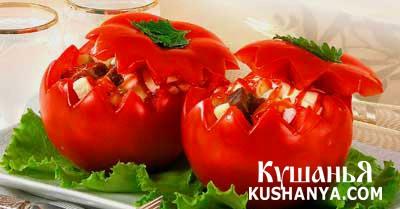 Фото Помидоры, фаршированные мясным салатом