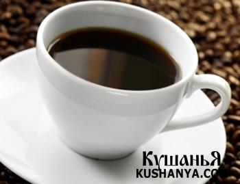 Фото Кофе «Арабский»
