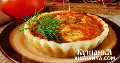 Фото Тарталетки с овощами