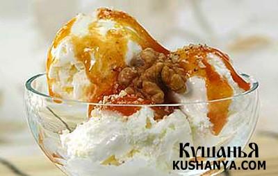 Фото Мороженое с абрикосовым соусом