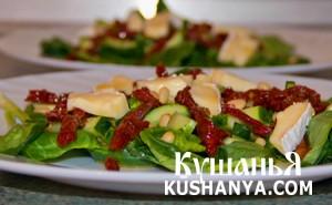 Салат с вялеными помидорами фото