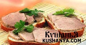 Бутерброды мясные фото