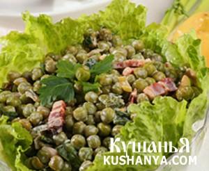 Кубинский салат с ветчиной фото